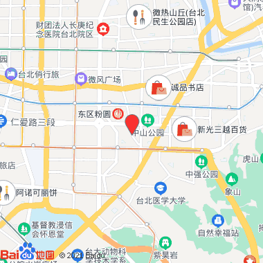 Magi Planet 星球工坊爆米花诚品信义店