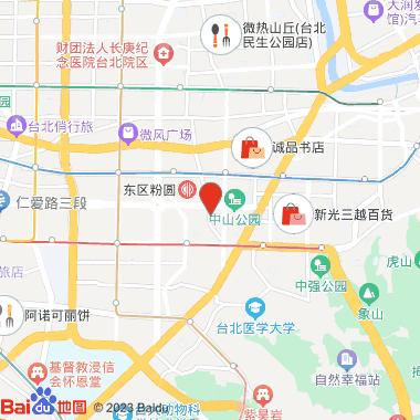 WOOBar - W Taipei