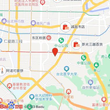 FRANK Taipei