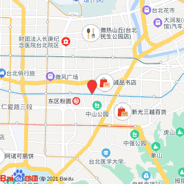 BeerGeek MicroPub Taipei