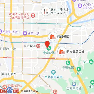 心知足SPA养生馆2馆