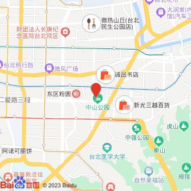 华大HOTEL