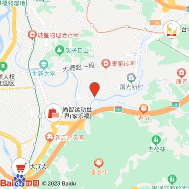东张西望:大师走过人间-林语堂生活展