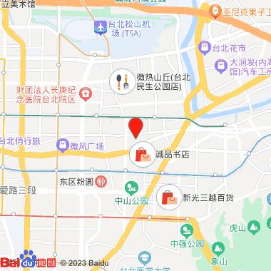 城市商旅-台北南东馆