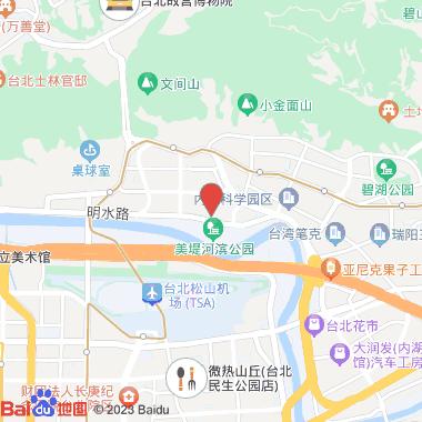 饭BAR 内湖旗舰店