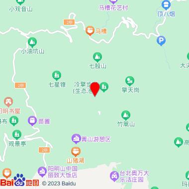 擎天岗草原