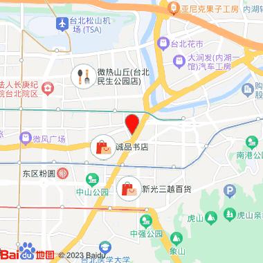 福州世祖 胡椒饼
