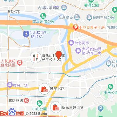 大润发内湖一店