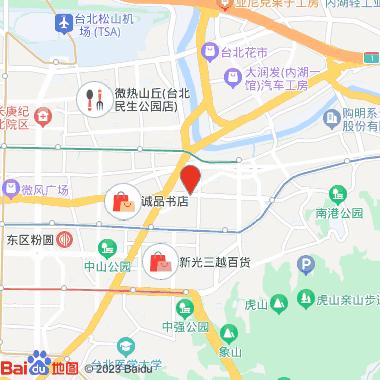 台北松山意舍酒店