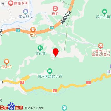 台北市铁观音包种茶研发推广中心