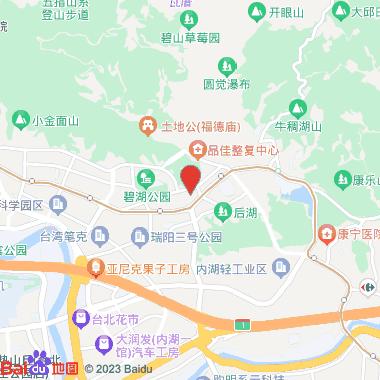 仲信大湖商旅