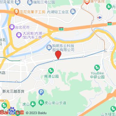 御华兴食品股份有限公司-南港门市