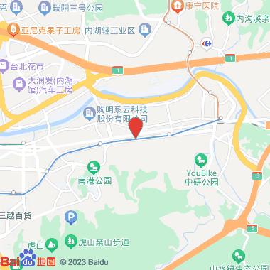 南港安乐旅社