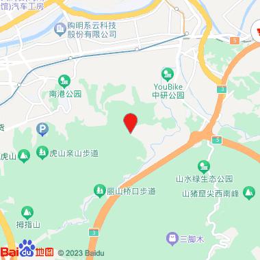 中研院历史文物陈列馆