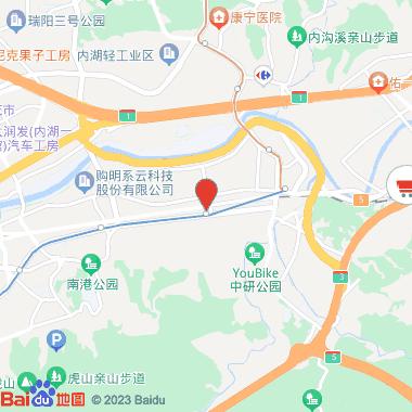 2016 台北国际烘焙暨设备展