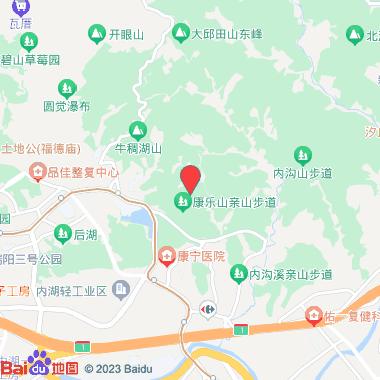 内沟溪生态展示馆