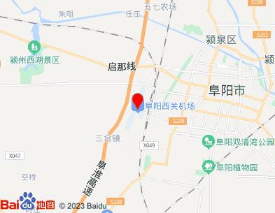 阜阳西关机场位置