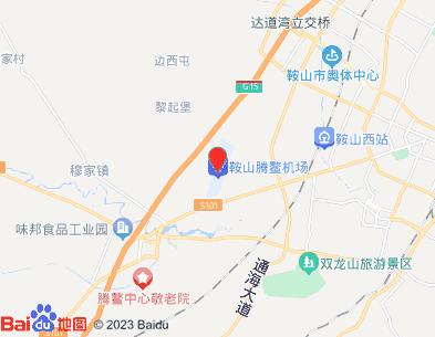 鞍山腾鳌机场位置