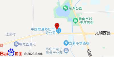 枣庄碧桂园·翡翠澜湾