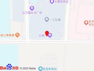 郑州市大鹏刺客纹身工作室位置