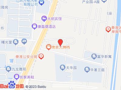 南京市道之堂艺术文身培训位置