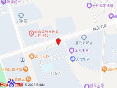 鞍山市艺魂纹刺位置