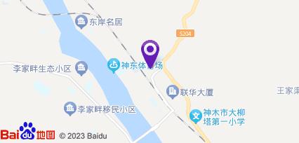 【神木陕蒙商务宾馆】地址:大柳塔镇母河沟岔