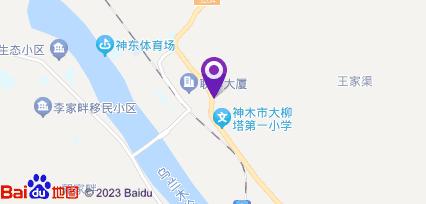 【神木金浩小宾馆】地址:大柳塔镇永红车站