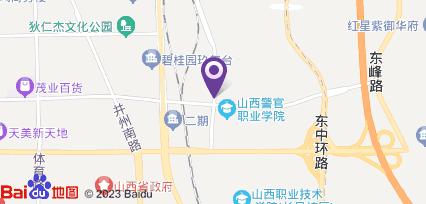 【太原祥怡宾馆】地址:西太堡街与双塔南路交叉口往