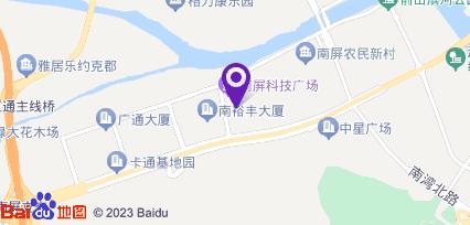 【珠海昌鸿酒店】地址南屏泰南街10号(派出所对面)