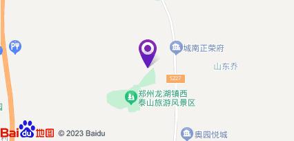 龙湖镇泰山风景区