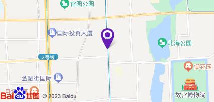 【北京途179迷你酒店(西四店)】地址:西城区西四北大街203-205号