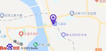 乐视盒子 av【兰溪方正大酒店】地址:兰溪劳动路63号– 艺龙旅行网遊戲盒子