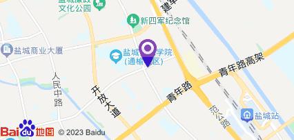 【锦江之星(盐城火车站店)】地址:亭湖区大庆东路69
