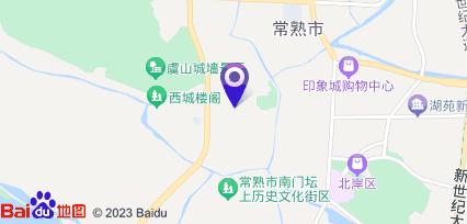 【99旅馆连锁(常熟方塔街店)】地址:常熟方塔街县