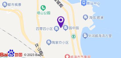 【威海鑫海家园宾馆】地址:环翠区塔山中路180-4