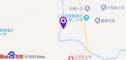 四平市酒店  梨树龙源商务宾馆