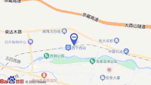 【西宁财兴招待所】地址:火车站西山二巷附近