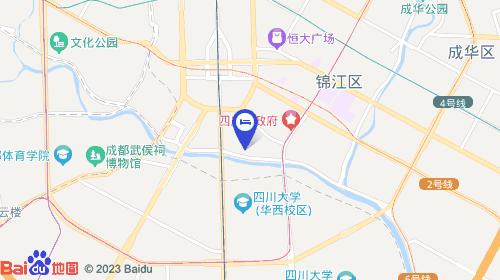 布丁酒店(盐市口机场大巴店)