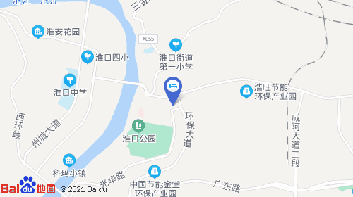 【成都淮口英明大酒店】地址:淮口锦淮商业街