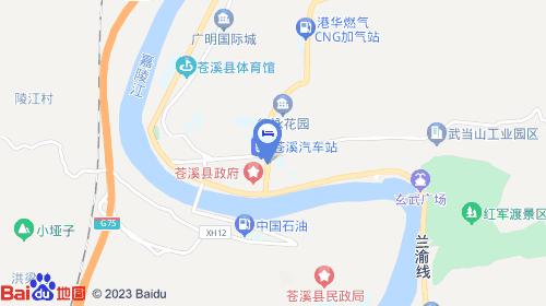 富华到青岛机场大巴