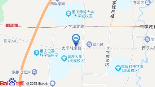 【重庆尹甸园酒店】地址:大学城熙街富力城(景和路)