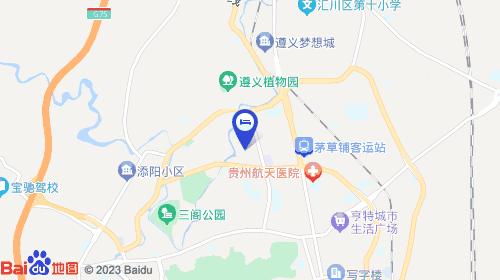 【遵义弘茂公寓式酒店】地址:遵义汇川区广州路阳光