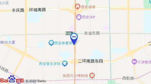西安康辉旅行社