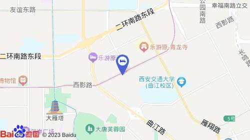 【陕西山水商务酒店(西安)】地址:雁塔区西影路289号