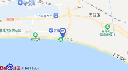 三亚凤凰机场约4km 三亚火车站约6km