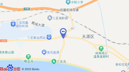 三亚凤凰机场约4km 三亚火车站约5km