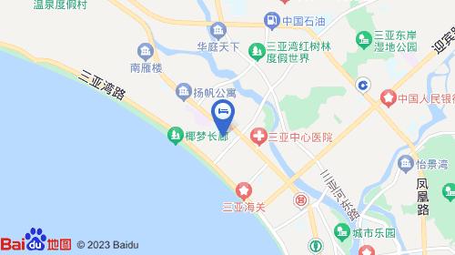 三亚凤凰机场约9km 三亚火车站约3km
