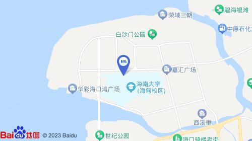 海口东站约9km 海口火车东站约9km