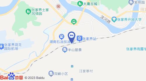 【张家界铁路宾馆】地址:张家界市永定区火车站出口